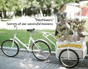 Bile Flower Business